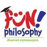 Ιδιωτικό Νηπιαγωγείο Fun Philosophy