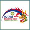Rotary Dragon Boat Charity Challenge