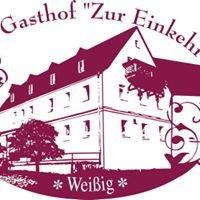 """Gasthof """"Zur Einkehr"""" in Weißig (bei Oßling)"""