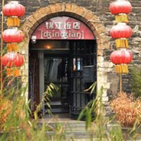 Restaurant Jinjiang