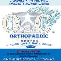 Οrthopaedic Center of Lower Limbs & Sports Injuries