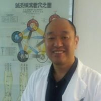Robert Chu Acupuncture and Herbal Therapy