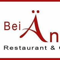 Bei Änni, Restaurant & Cafe