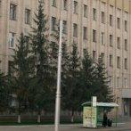 Kemerovo State University