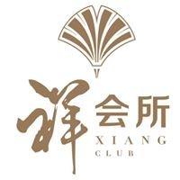 Xiang Club