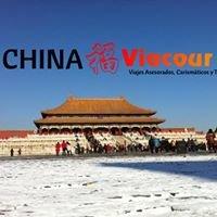 China Viacour Agencia de Viajes