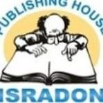 Хайфский Дом Книги Исрадон