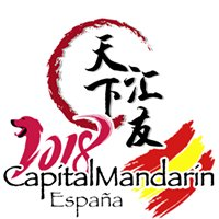 Capital Mandarin School // Spain
