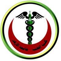 Faculty of Medicine, Al-Azhar University