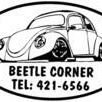 Beetle Corner