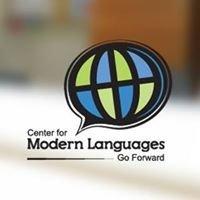 Center for Modern Languages, Rabat
