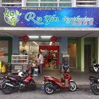 Ru Yin Vegetarian 如音素食