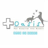 Oasis Pet Hospital & Resort : โรงพยาบาลสัตว์โอเอซิส