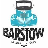 Barstow ตลาดนัดรถไฟ รัชดา