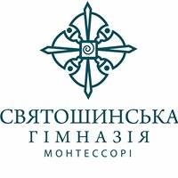 Святошинская Гимназия