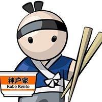 Kobe Bento