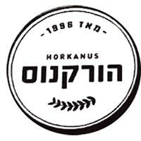 הורקנוס קפה