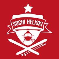 SOCHI Heliski