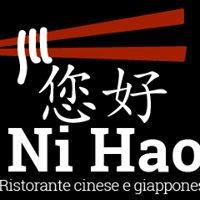 Ristorante cinese giapponese Ni Hao 您好
