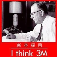 3Mジャパングループ 新卒採用