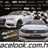 Racelook.com.hr