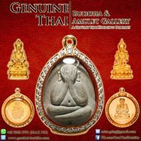 Genuine Thai Buddha & Amulet Gallery