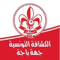 الكشافة التونسية - جهة باجة ஜ۞ஜ Les Scouts de Béja