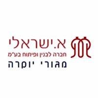 א.ישראלי חברה לבניין בע״מ - מגורי יוקרה