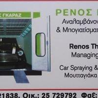 Renos Garage