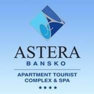 Astera Bansko Apartment Tourist Complex & SPA / Астера Банско