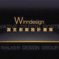 云空間設計 Winndesign