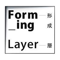 形 成 層   Forming Layer   /   103級亞洲大學商品設計學系畢業製作