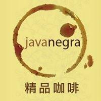 Javanegra 精品咖啡