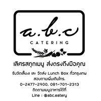 A.B.C Catering