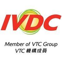 IVDC 匯縱專業發展中心