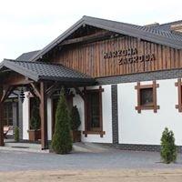 Dom weselny MARKOWA ZAGRODA