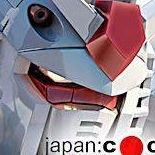 japan:cool