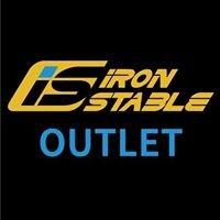 鋼鐵馬廄 Iron Stable Outlet