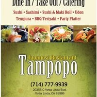 Tampopo Japanese Restaurant