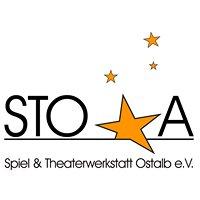 Spiel & Theaterwerkstatt im Theater auf der Aal