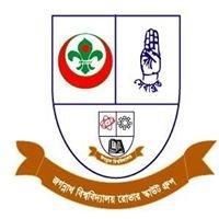 Jagannath University Rover Scout Group