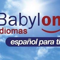 Babylon Idiomas for Japanese (日本語サイト)
