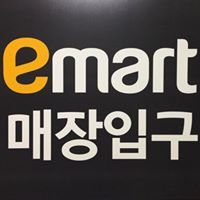 E-mart ICN Korea