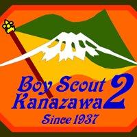 Boyscout Kanazawa 2nd,Ishikawa Council,SAJ