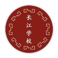 Colegio Yangtse