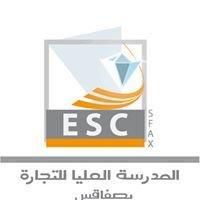 Ecole Supérieure de Commerce Sfax