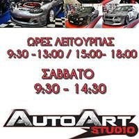 AutoArt Studio car shop
