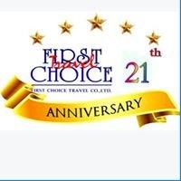 First Choice Travel Co.,ltd