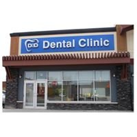 D&D Dental Clinic Millwoods