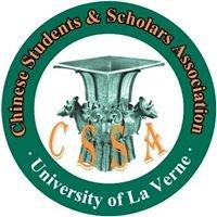University of La Verne Chinese Students & Scholars Association(ULV-CSSA)